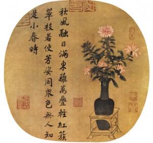 تاریخچه گل آرایی
